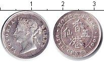Изображение Монеты Гонконг 5 центов 1901 Серебро XF