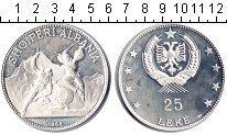 Изображение Монеты Албания 25 лек 1968 Серебро Proof-