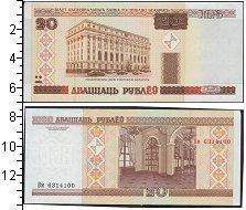 Изображение Банкноты Беларусь 20 рублей 2000  UNC-
