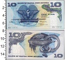 Изображение Банкноты Австралия и Океания Папуа-Новая Гвинея 10 кин 0  UNC-