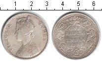 Изображение Монеты Индия 1 рупия 1874 Серебро