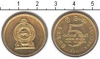 Изображение Мелочь Шри-Ланка 5 рупий 2011 Латунь UNC-