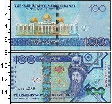 Изображение Банкноты Туркменистан Туркмения 100 манат 2014  UNC
