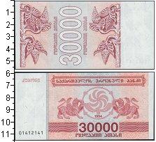 Изображение Банкноты Грузия 30000 купонов 1994  UNC