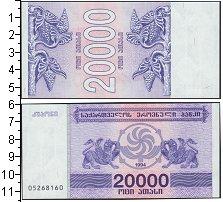 Изображение Банкноты Грузия 20000 купонов 1994  UNC