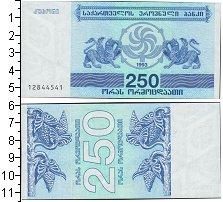 Изображение Банкноты Грузия 250 купонов 1993  UNC