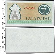 Изображение Банкноты Россия Татарстан 200 рублей 1994  UNC