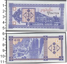 Изображение Банкноты Грузия 3 купона 1993  UNC