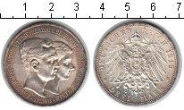 Изображение Монеты Брауншвайг-Вольфенбюттель 3 марки 1915 Серебро XF Эрнст Август и Викто