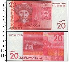Изображение Банкноты Киргизия 20 сомов 2009  UNC-