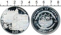 Изображение Монеты Либерия 20 долларов 2000 Серебро Proof- Амстердам