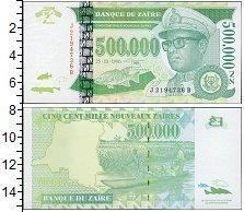 Изображение Банкноты Конго Заир 500000 заиров 1996  UNC-