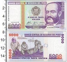 Изображение Банкноты Южная Америка Перу 5000 инти 1988  UNC