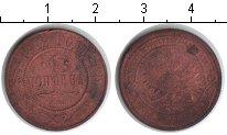 Изображение Монеты 1894 – 1917 Николай II 2 копейки 1912 Медь VF