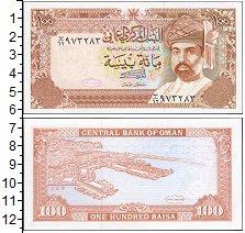 Изображение Банкноты Оман 100 байз 0  UNC