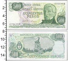 Изображение Банкноты Аргентина 500 песо 0  UNC-