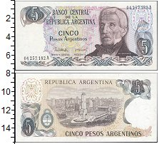 Изображение Банкноты Южная Америка Аргентина 5 песо 0  UNC-