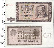Изображение Банкноты ГДР 5 марок 1964  UNC