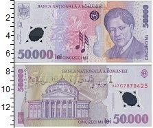 Изображение Банкноты Румыния 50000 лей 2001 Пластик UNC