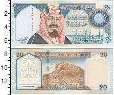 Изображение Банкноты Саудовская Аравия 20 риалов 1999  UNC