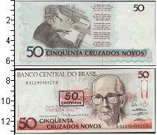 Изображение Банкноты Бразилия 50 крузадос 0  UNC- Поэт Карлос Драммонд