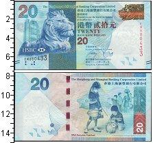 Изображение Банкноты Китай Гонконг 20 долларов 2013  UNC