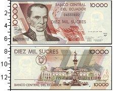 Изображение Банкноты Южная Америка Эквадор 10000 сукре 1999  UNC