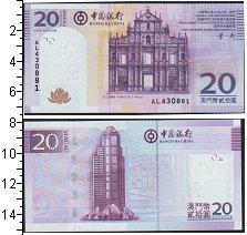 Изображение Банкноты Китай Макао 20 патак 2013  UNC-