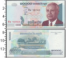 Изображение Банкноты Камбоджа 10000 риель 0  UNC