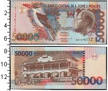 Изображение Банкноты Африка Сан-Томе и Принсипи 50000 добрас 1996  UNC