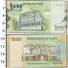 Изображение Банкноты Йемен 1000 риалов 0  UNC <br>Бывший дворец су