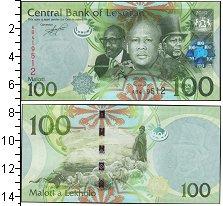 Изображение Банкноты Лесото 100 малоти 2010  UNC