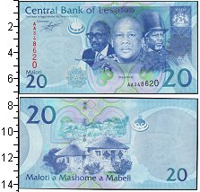 Изображение Банкноты Африка Лесото 20 малоти 2010  UNC-