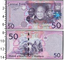 Изображение Банкноты Африка Лесото 50 малоти 2010  UNC
