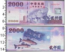 Изображение Банкноты Азия Китай 2000 юань 2002  UNC-