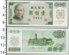 Изображение Банкноты Азия Тайвань 100 юаней 0  UNC-