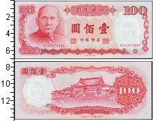 Изображение Банкноты Тайвань 100 юаней 0  UNC-