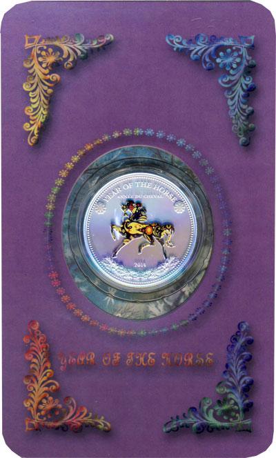 Изображение Подарочные монеты Африка Бенин Год лошади 2014 Серебро Proof