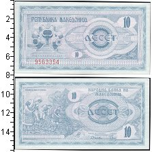 Изображение Банкноты Европа Македония 10 динар 0  UNC-