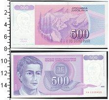 Изображение Банкноты Югославия 500 динар 1992  UNC