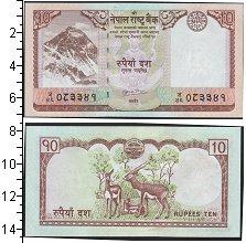 Изображение Банкноты Азия Непал 10 рупий 0  UNC
