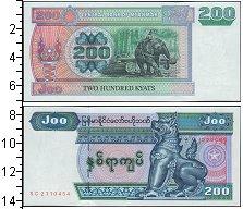 Изображение Банкноты Азия Мьянма 200 кьят 0  UNC-