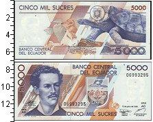 Изображение Банкноты Южная Америка Эквадор 5000 сукре 1999  UNC