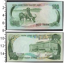 Изображение Банкноты Азия Вьетнам 100 донг 0  UNC