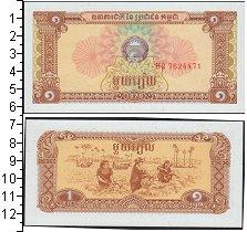 Изображение Банкноты Азия Камбоджа 1 риэль 1979  UNC-