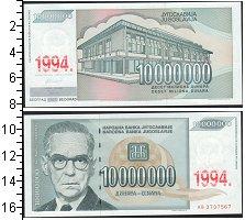 Изображение Банкноты Югославия 10000000 динар 1994  UNC