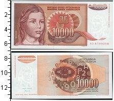 Изображение Банкноты Югославия 10000 динар 1992  UNC