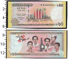 Изображение Банкноты Бангладеш 60 така 2012  UNC