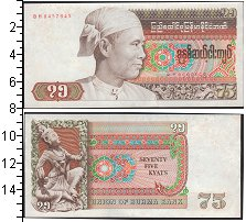 Изображение Банкноты Бирма 75 кьят 0  UNC