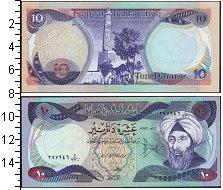 Изображение Банкноты Ирак 10 динар 0  UNC Портрет Ибн аль-Хайс